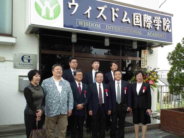 Học viện quốc tế Wisdom khi du học Nhật Bản 2017