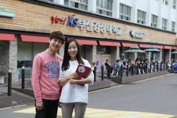 Chọn trường Cao đẳng Busan Kyungsang khi du học Hàn Quốc