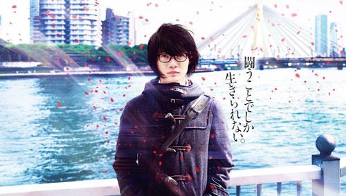 Kamiki-Ryunosuke