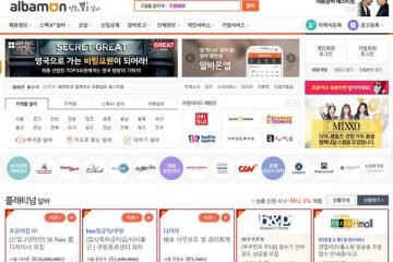 Bật mí ngay 12 trang web giúp tìm việc làm thêm tại Hàn Quốc hiệu quả
