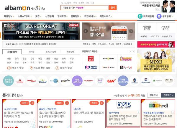 trang web giúp tìm việc làm thêm tại Hàn Quốc hiệu quả