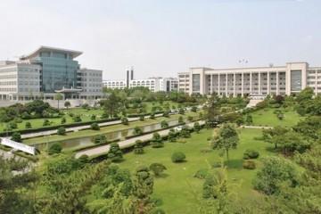 Tìm hiểu Trường Đại học Inha tại Incheon Hàn Quốc