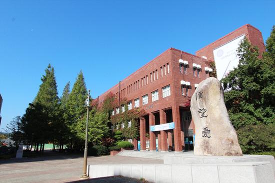 Đại học Sunlin khi Du học Hàn Quốc