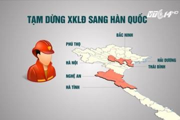 Quận/huyện bị cấm xkld Hàn có được phép du học Hàn Quốc không?