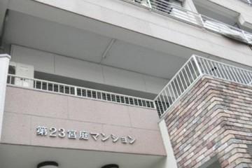 Tìm hiểu Học viện Nhật ngữ Higashi Shinjuki