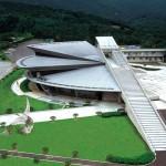 Đại học Gyeonggi-do: Trường đào tạo hàng không tại Hàn Quốc
