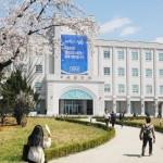 Đại học quốc gia Chonbuk – trường hàng đầu để du học Hàn Quốc