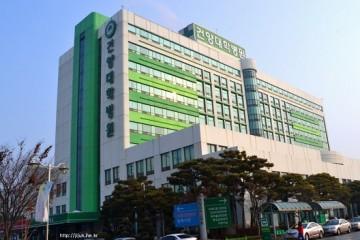 Trung tâm tiếng Hàn thuộc trường Đại học Konyang
