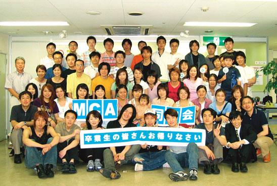 truong-nhat-ngu-mca-misumine-career-academy-o-tokyo