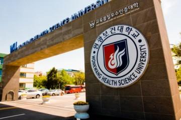 Thông tin trường Đại học Wonkwang – Hàn Quốc