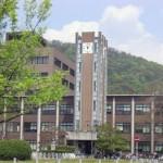 Đại học Okayama