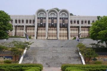 Giới thiệu Đại học tổng hợp Sangmyung, Hàn Quốc