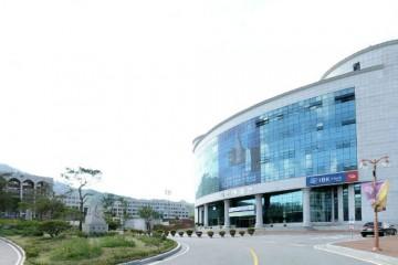 Trường Đại học Shinhan Uijeongbu Hàn Quốc