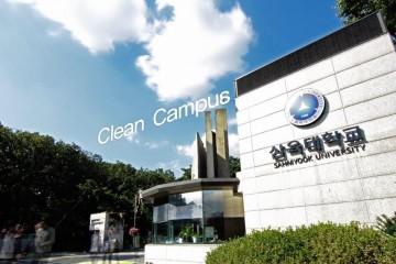 Trường Đại học Sahmyook chuyên đào tạo Y Dược