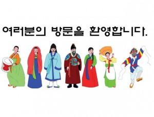 Các loại visa Hàn Quốc bạn nên biết