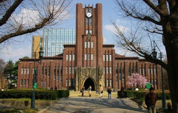 Trường đại học Tokyo