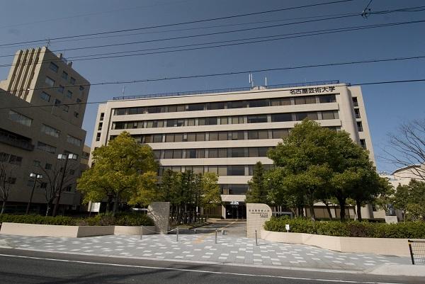 Trường đại học Nagoya