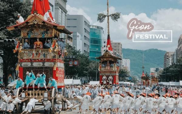 Lễ hội Gion - Nhật Bản