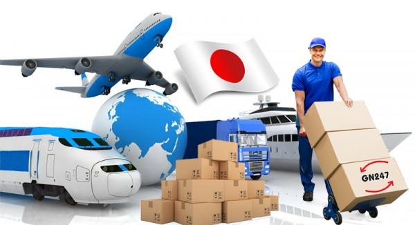 Những website mua sắm online tại Nhật Bản