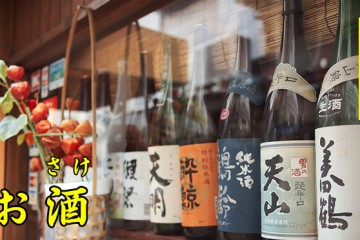 Những loại rượu ngon của Nhật bạn nhất định phải thử