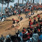 Lễ hội Onbashira Matsuri