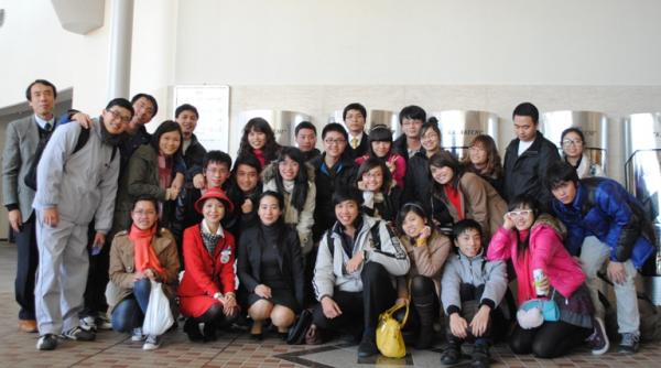 Tuyển sinh du học Nhật Bản kì tháng 1/2020