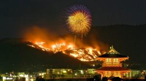 Lễ hội đốt núi Nhật Bản