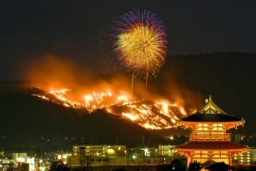 Lễ hội đốt núi wakakusayama nổi tiếng tại Nhật Bản