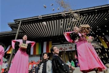 Lễ hội ném đậu đuổi quỷ Setsubun Nhật Bản