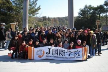 Du học Nhật Bản tại Học viện quốc tế J