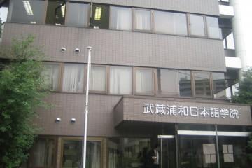 Giới thiệu Học viện Nhật ngữ Musashi Urawa tại Saitama