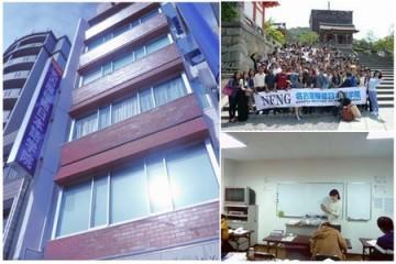 Giới thiệu trường Học viện Nhật ngữ Nagoya Fukutoku