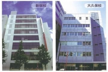 Trau dồi khả năng tiếng Nhật cùng trường ngôn ngữ Gendai