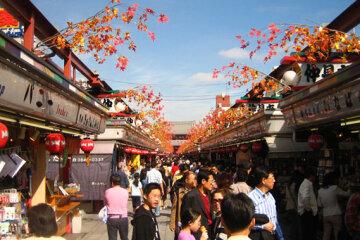 Vùng Kanto ở Nhật- trung tâm kinh tế chính trị lớn nhất cả nước